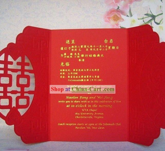 Chinese And English Languages Wedding Invitation Card