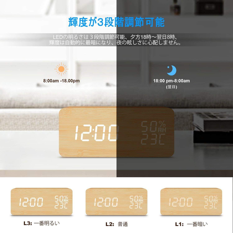 Amazon 目覚し時計 Fibisonic デジタル 置き時計 Led 大音量 アラーム