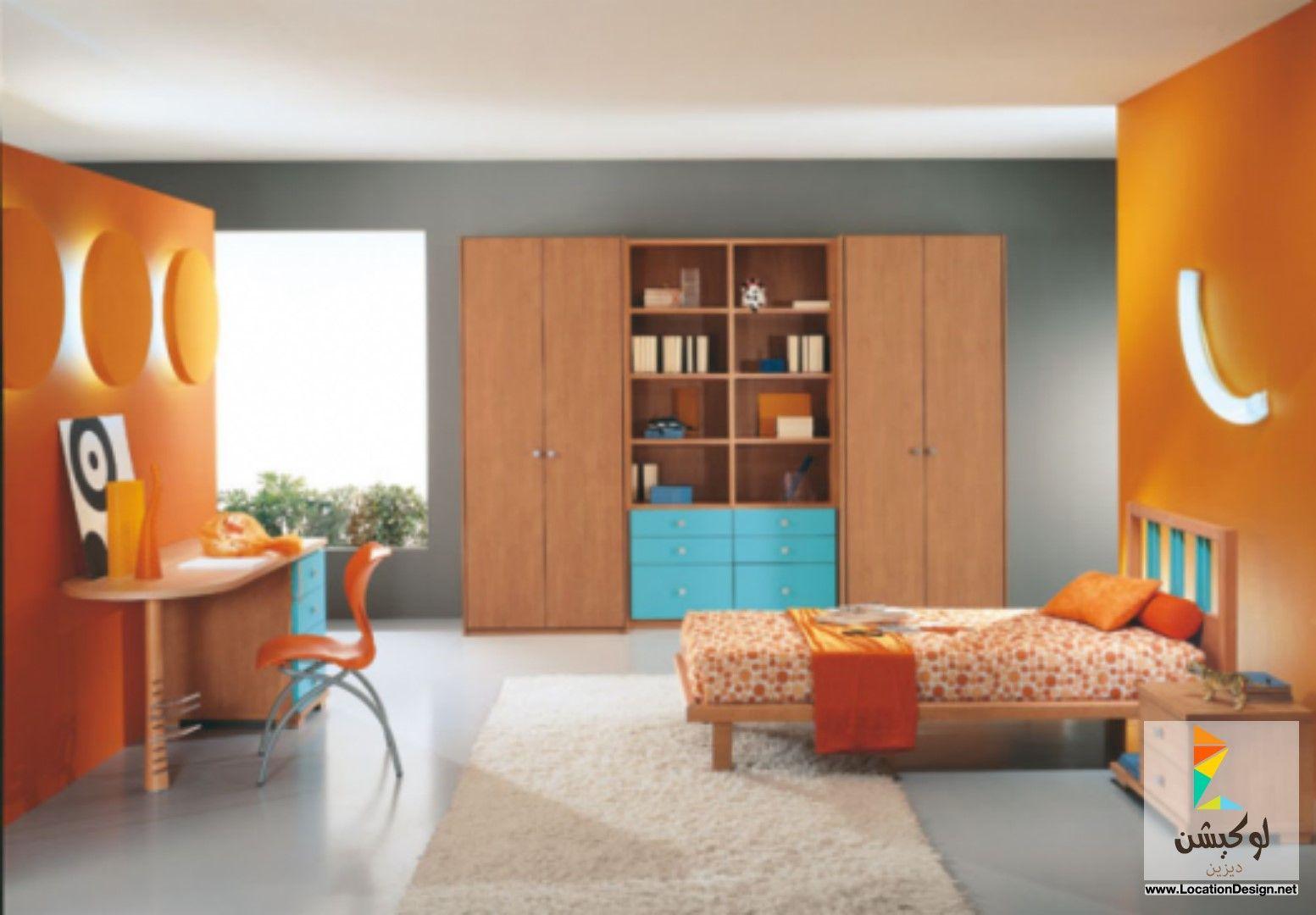 احدث 10 تصميمات غرف نوم اطفال ايكيا 2015 لوكشين ديزين نت Fall Interior Decor Luxury House Designs Modern Interior Design