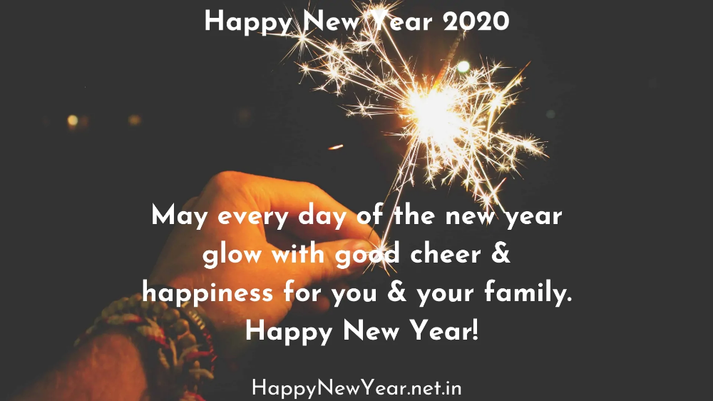 Happy New Year Party Quotes Happy New Year Quotes Quotes About New Year New Year Wishes Quotes