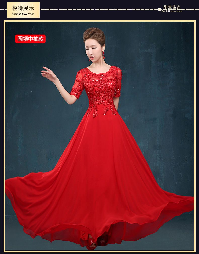 Click to buy ucuc long evening dresses free shipping tk new