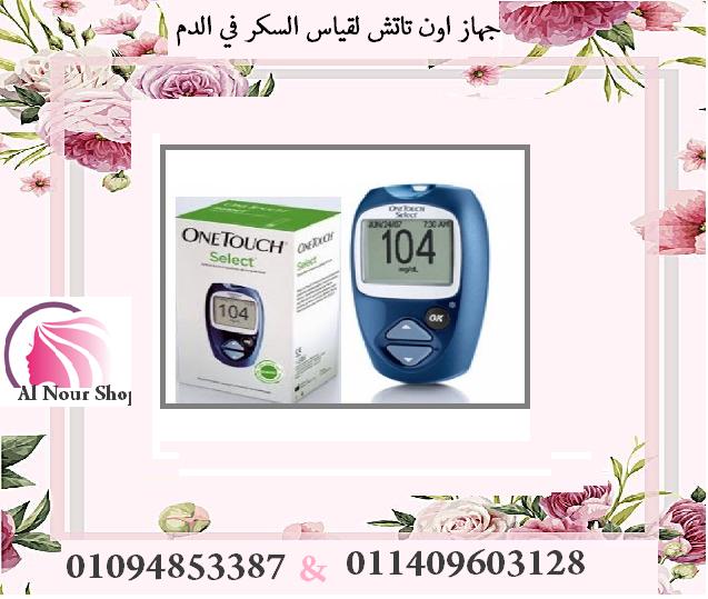 جهاز اون تاتش جهاز قياس و متابعة نسبة السكر فى الدم Fitbit Zip Electronic Products Phone