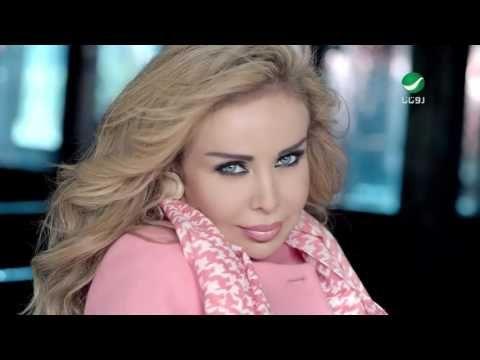 Video Clip رولا سعد دق الخشب ألبوم Youtube