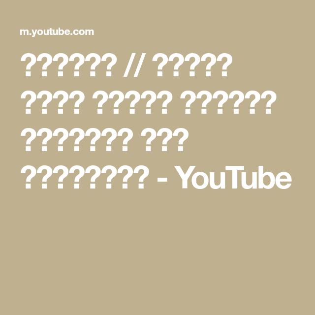 كروشية بونشو مربع بغرزة الصدفة المصمتة لكل المقاسات Youtube Youtube Work Tools You Youtube