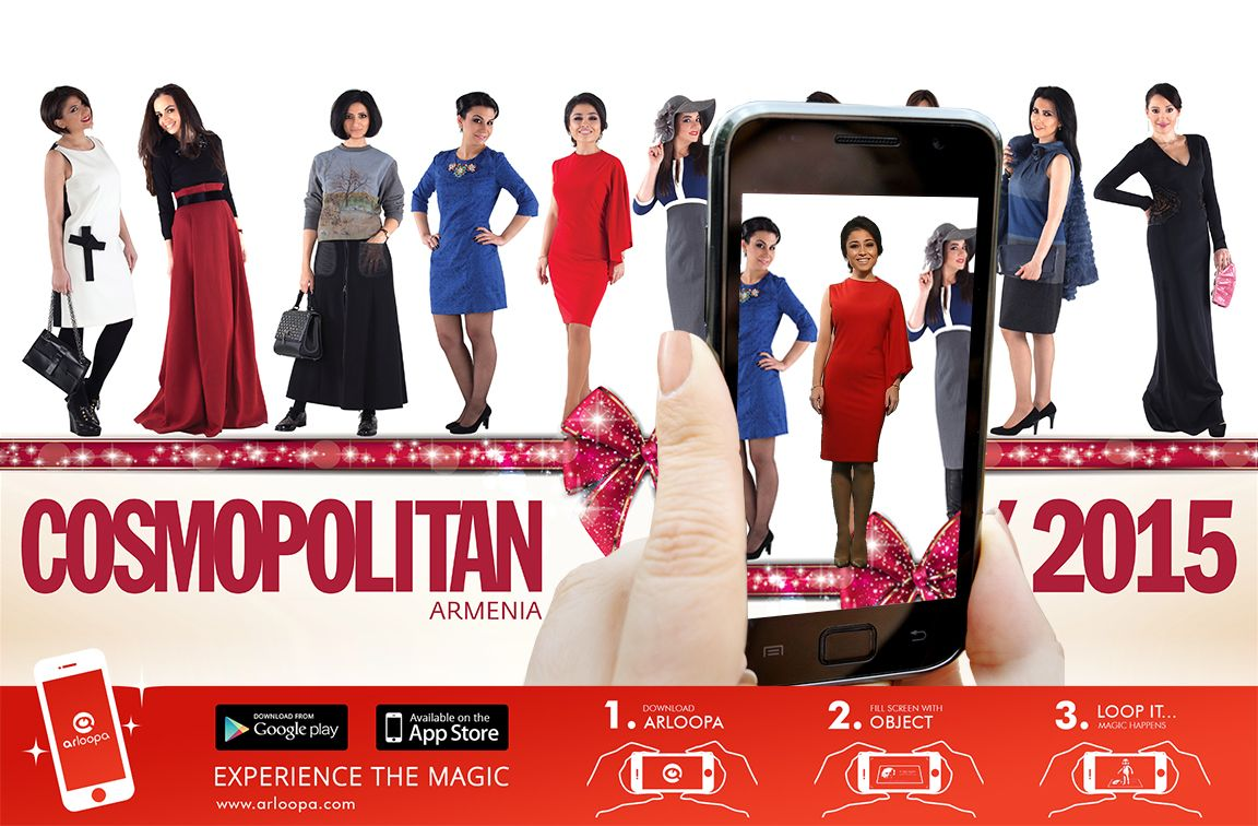 Point your phone to greeting card with arloopa app and magic will point your phone to greeting card with arloopa app and magic will happen arloopa kristyandbryce Images