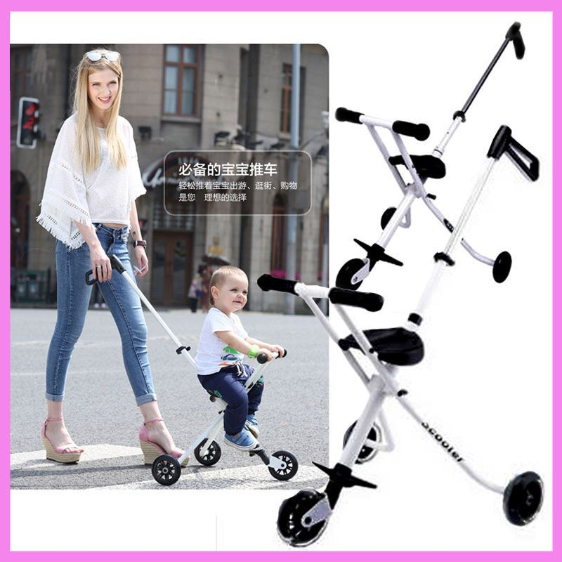 Portable Folding Lightweight Baby Toddle Kids Child Tricycle Stroller Travel Pram Buggy Pushchair 1 7 Y Babystufforganization 유모차 제품