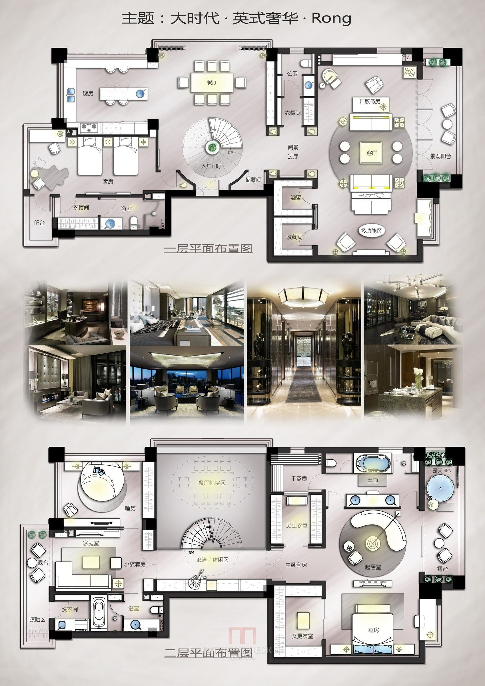 Grundriss Planer Pin By Joelle Khoury On Architecture Floor Plans Grundriss