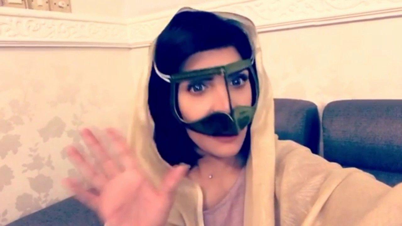 الفنانة غدير السبتي ترتدي البرقع الاماراتي Youtube Person Sleep Eye Mask