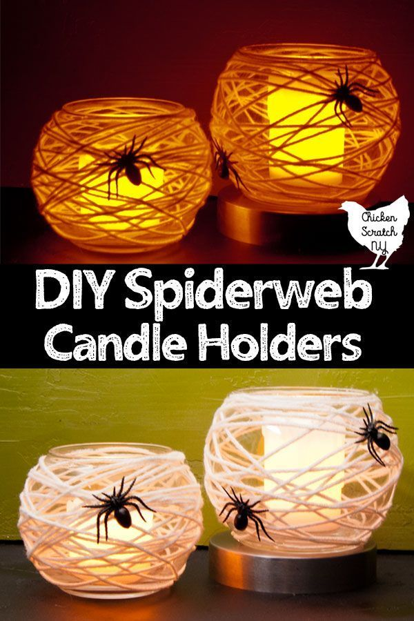 Spiderweb Halloween Candle Holder #diyyarnholder
