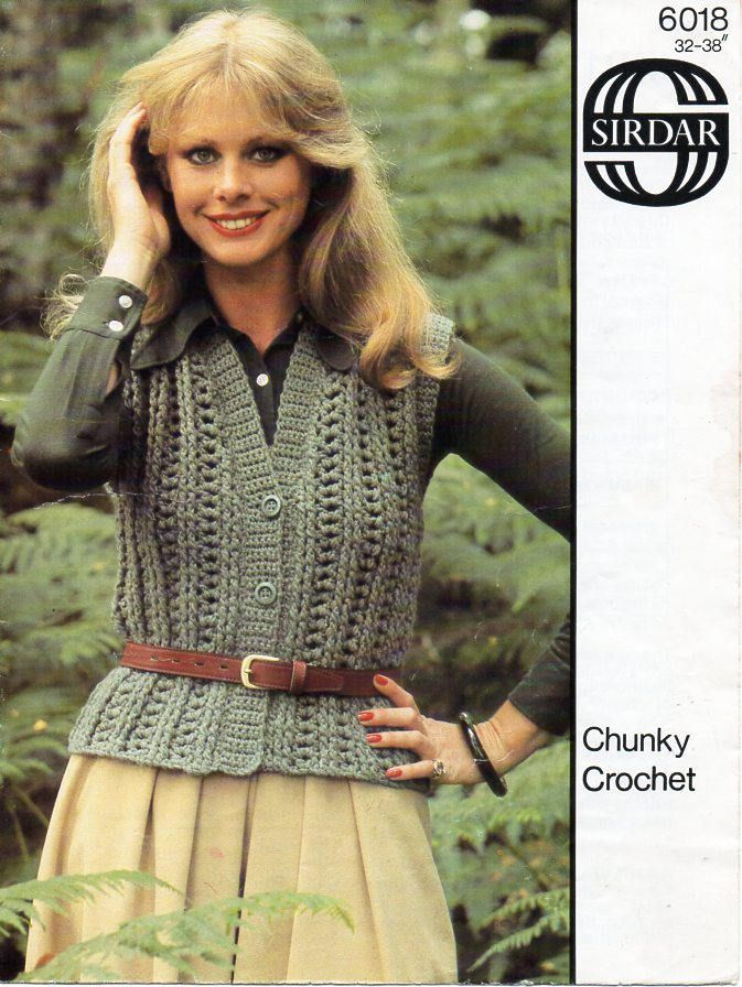 Womens Crochet Pattern Pdf Crochet Waistcoat Ladies Crochet Vest