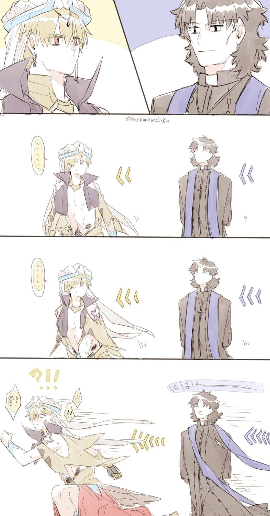 """Hahaha... """"Stop following me!"""" Gilgamesh fate, Fate stay"""