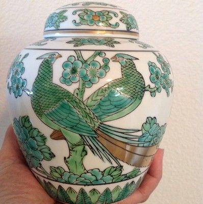 Vintage Gold Imari Green Birds & Cherry Blossoms Porcelain Ginger Jar Rare VTG  Starting bid $29.99