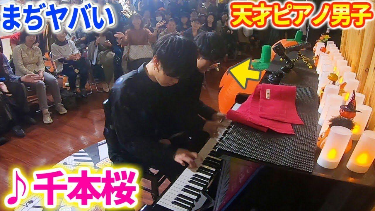 youtube ピアノ 連弾 ピースサイン