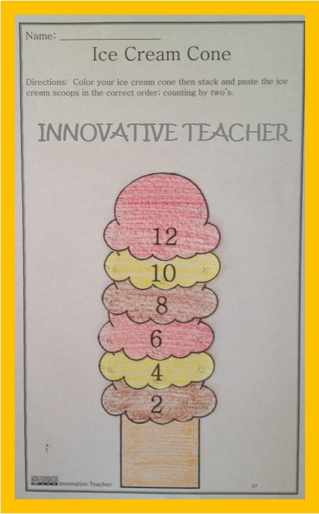 Innovative Classroom Worksheets ~ Math centers counting ccss activities skip