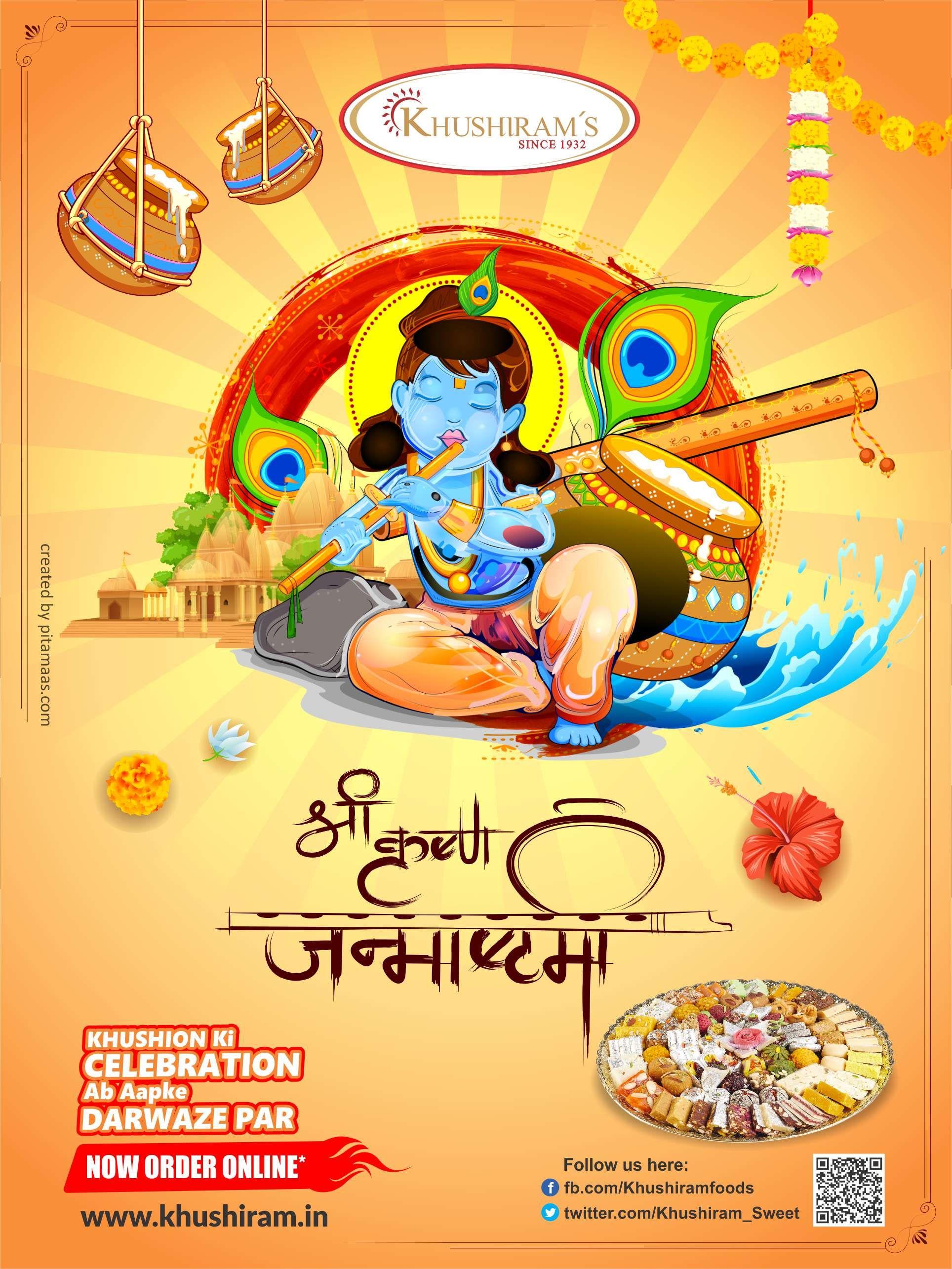 celebrate the happiness of krishna janmashtami with