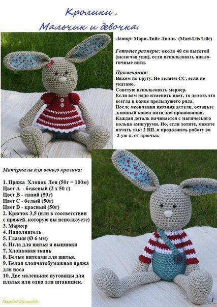 Мастерская игрушек. Handmade, рукоделие. | crochet, lanas, hilos ...