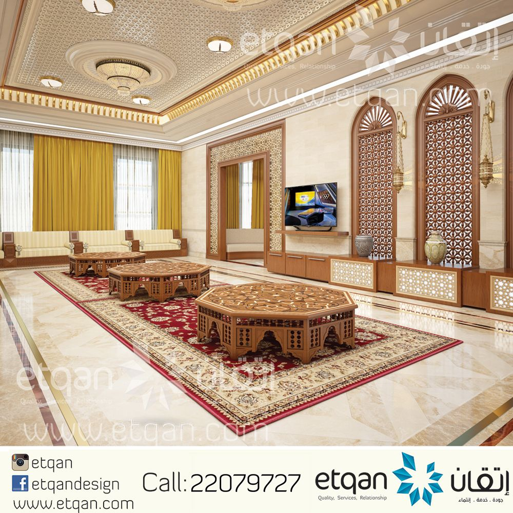 تصميم داخلي لمجلس عربي باستايل عماني راقي و فخم Interior Design For Omani Arabic Majlis Luxury And Unique Islamic Design Hall Design False Ceiling