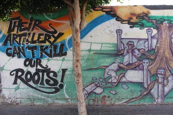 Street art, Ramallah, Palestine.