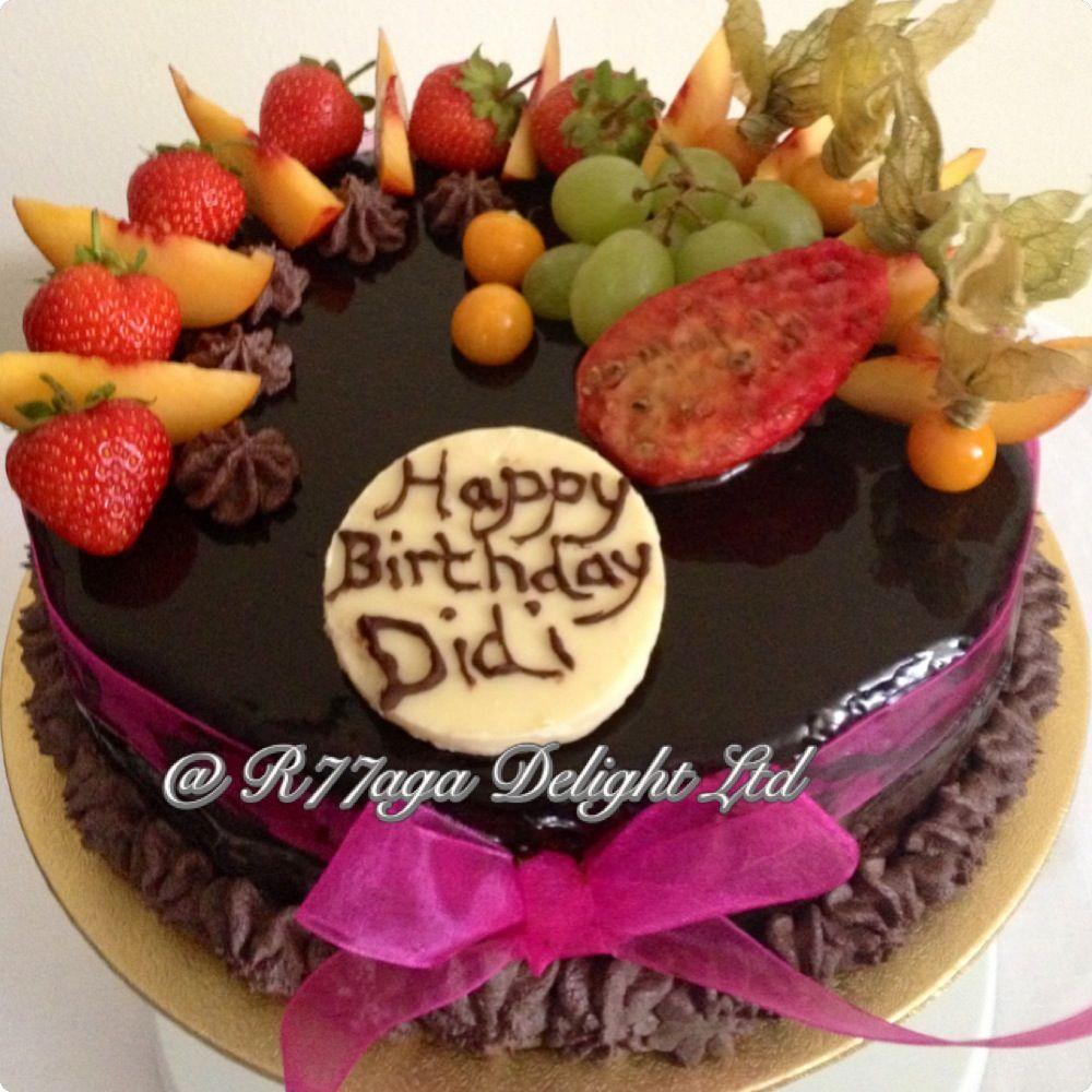 Veganeggless chocolate cake filled with vegan chocolate buttercream