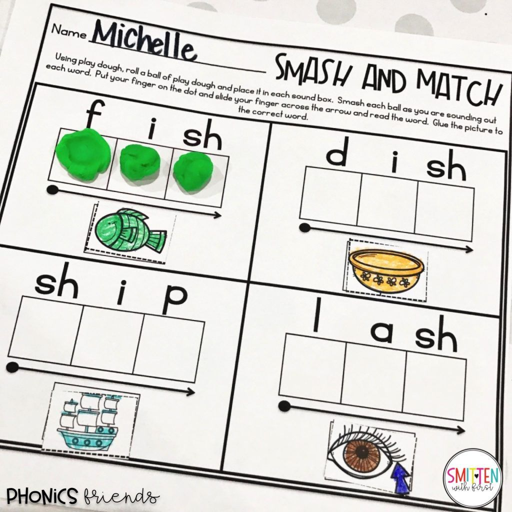 H Digraph Brothers Phonics Activities And Games In