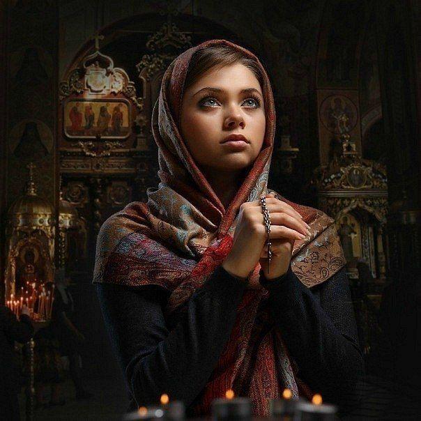 Russian Women Bible For