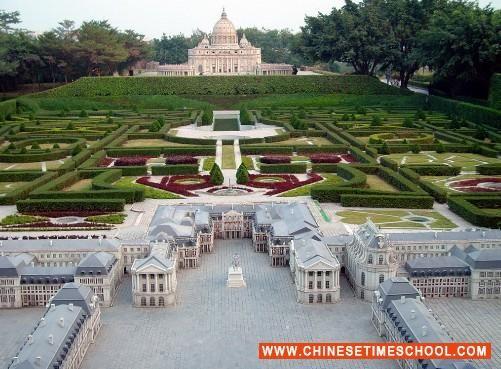 Splendid China Theme Park Minority Building Shenzhen