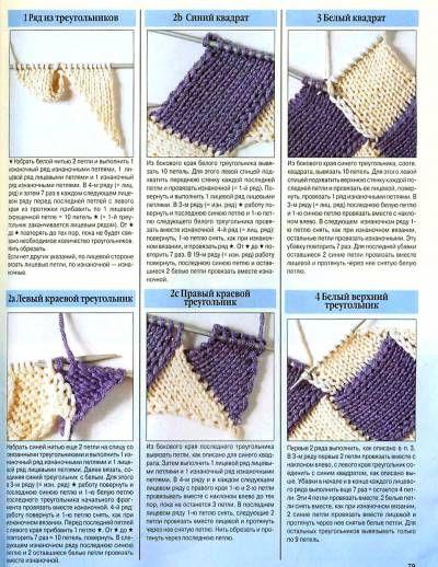 домашнее рукоделие энтерлак схема крючком вязание на мой вкус