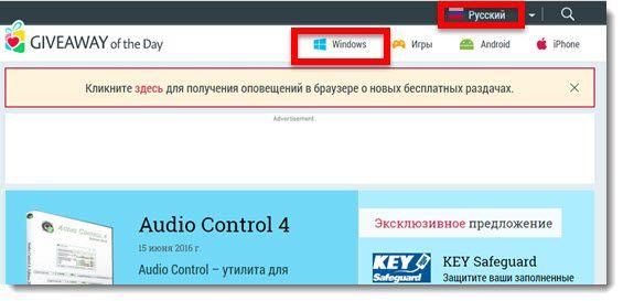 Бесплатная легальная раздача платных программ   КОМПЬЮТОР И ... ad18c0babd6