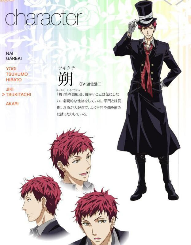 Karneval Anime Cast Announced Anime Anime Nerd Anime Outfits
