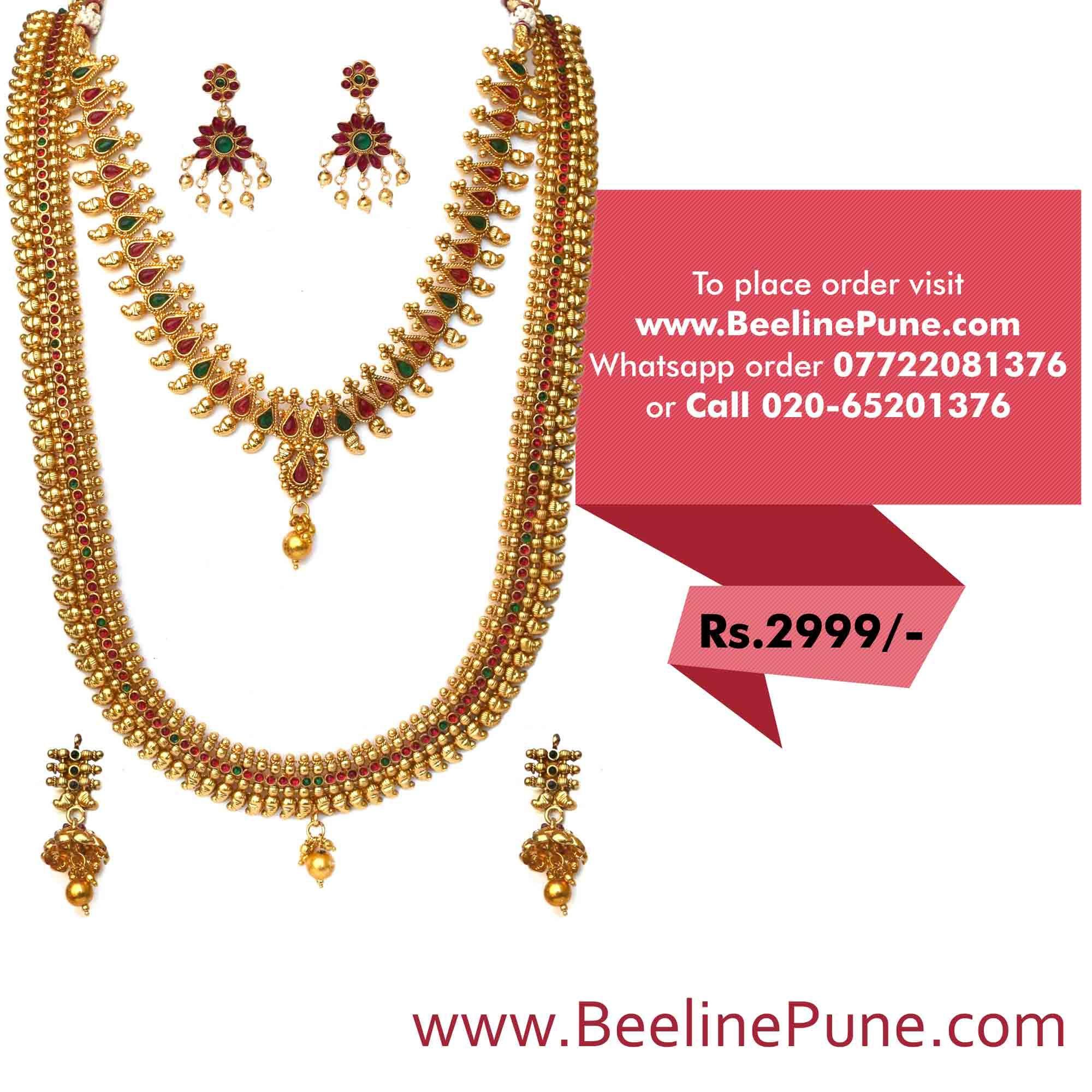 Designer pipe necklace Best Price Online   Golen spring metal neck ...