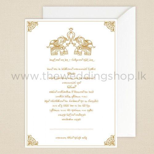 Modern Kandyan Wedding Invitation Wedding Cards Wedding Invitation Card Wording Wedding Invitation Cards