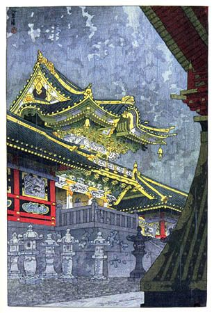 hanga gallery . . . torii gallery: Yomei Gate in Light Rain by Shiro Kasamatsu