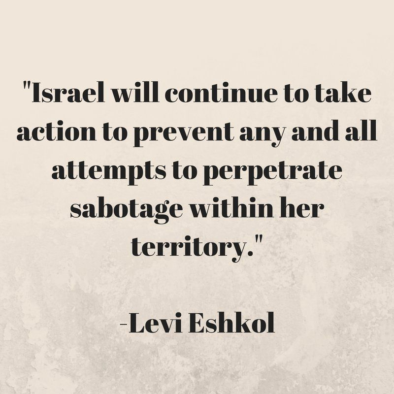 Six Day War Quotes (@SixDayWarQuotes)   Twitter   Country: Israel