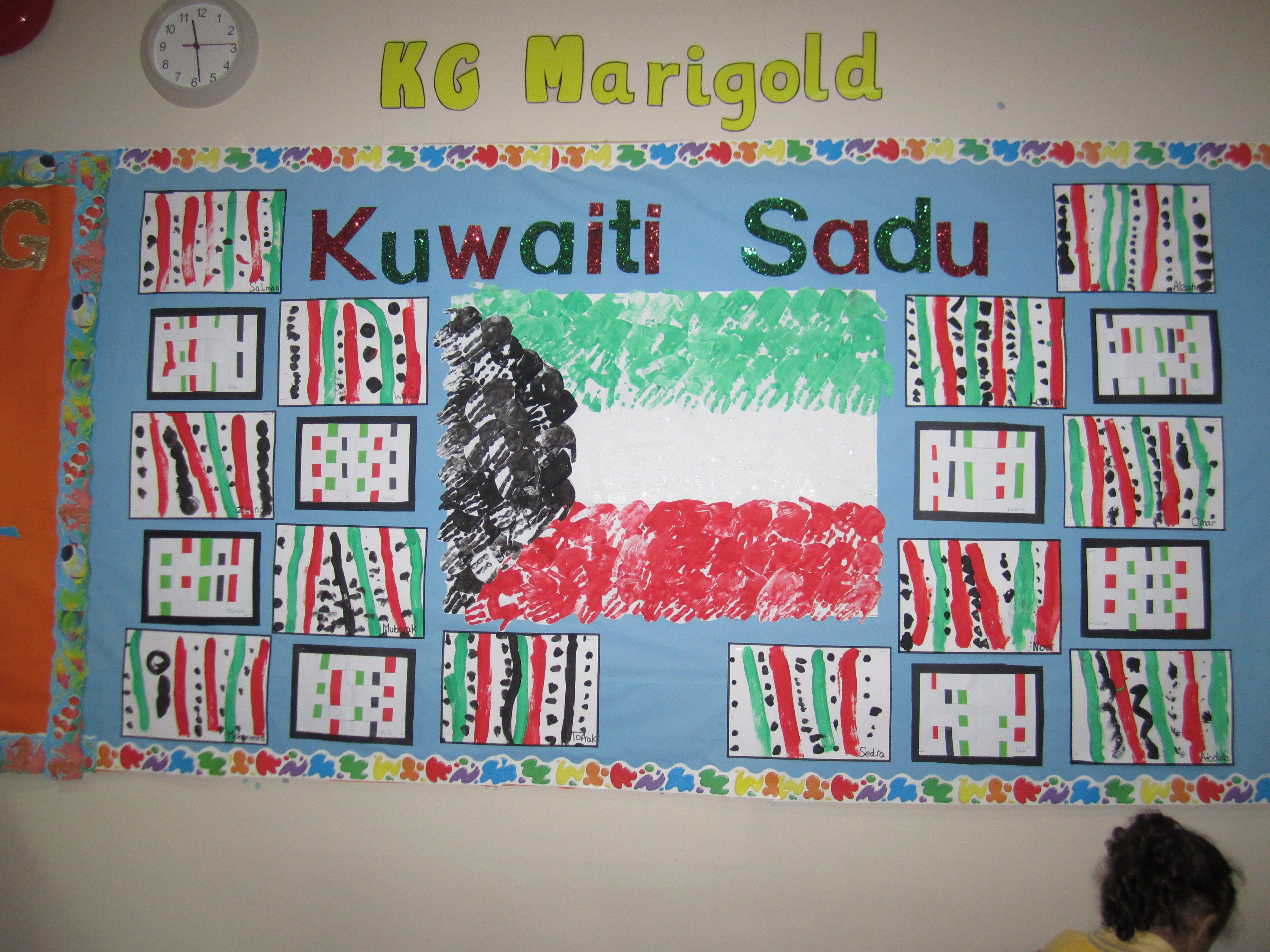 Kuwait Sadu