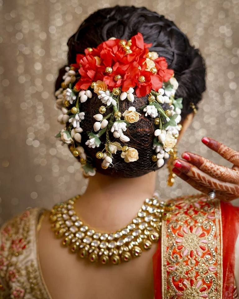 Bun Hair Style For Indian Wedding: We Bring To You Some South Indian Bridal Hairstyles That