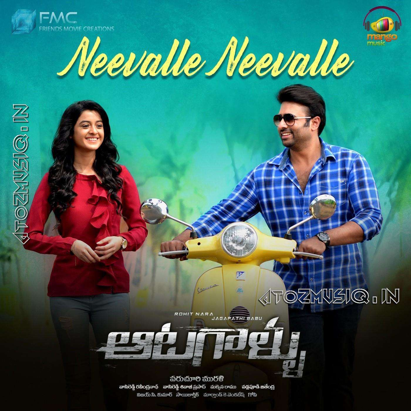Aatagallu 2018 Telugu Mp3 Songs Free Download Mp3 Song Songs Audio Songs Free Download