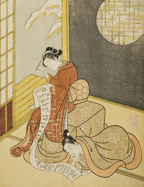 Suzuki Harunobu, Japanese, The Love Letter, 1765, woodblock print; chuban, surimono, The Art Institute of Chicago (Image No. 00025991-01)
