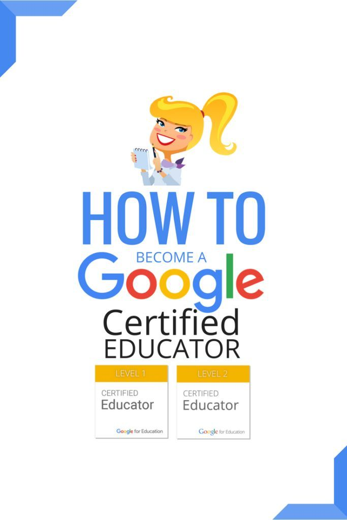 How to Become a Google Certified EDUCATOR (video walkthrough) | Shake Up Learning