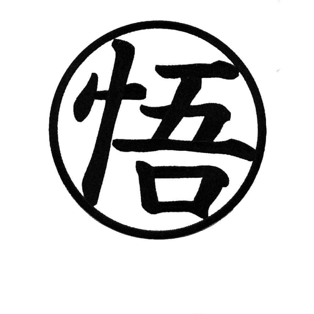 Goku Dragonball Z Png Dragon Ball Dragon Ball Tattoo Dragon Ball Z