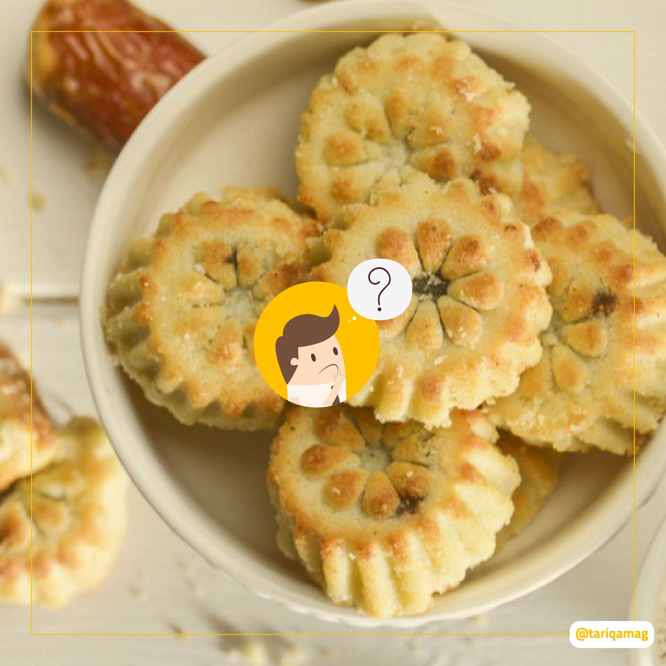Pin By مجلة طريقة On Food Food Cheese Dairy