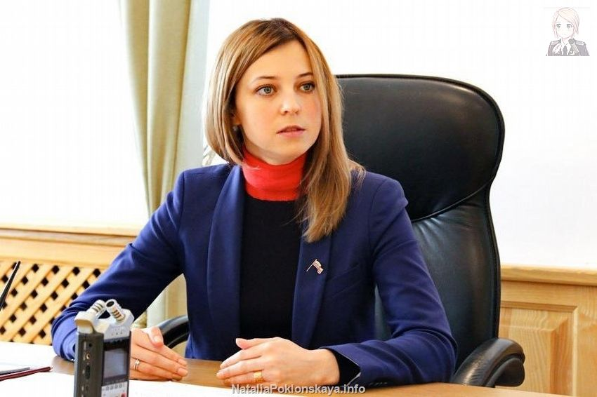 est100 一些攝影(some photos): Natalia Poklonskaya, 娜塔莉亞·波克隆斯卡婭
