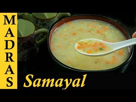 Vegetable soup recipe in tamil veg soup in tamil soup recipes in food vegetable soup recipe in tamil forumfinder Images