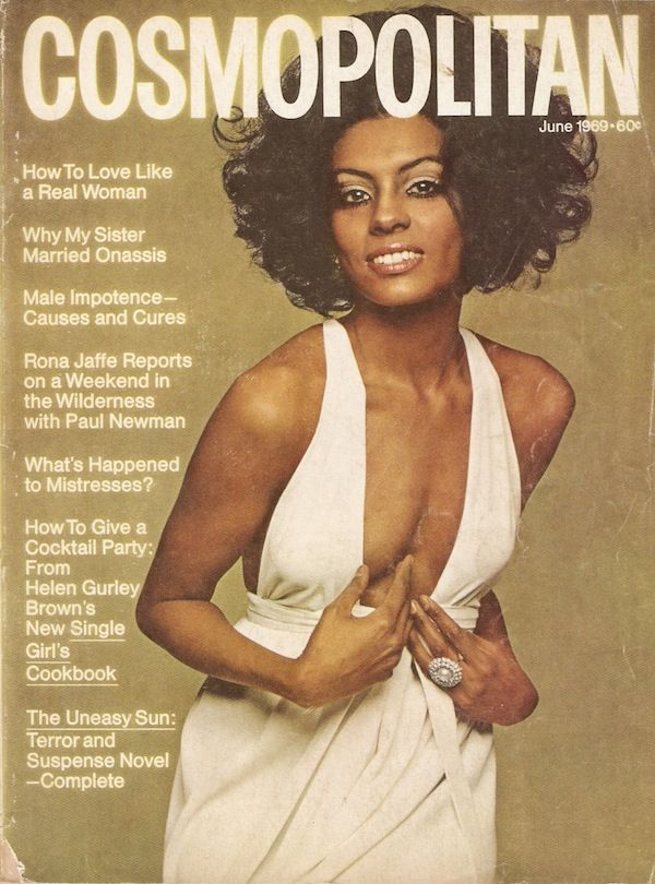 Jane Hoffman for Cosmopolitan US June 1969