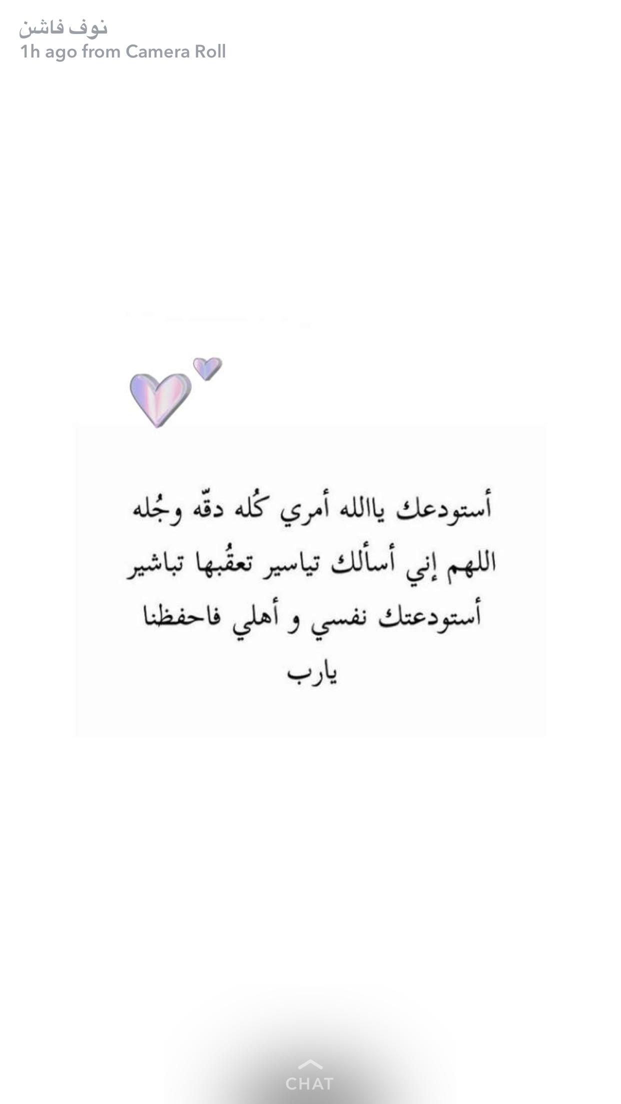 Pin By Sujoud Herzallah On Quotes Ramadan Quotes Quran Quotes Quran Quotes Love