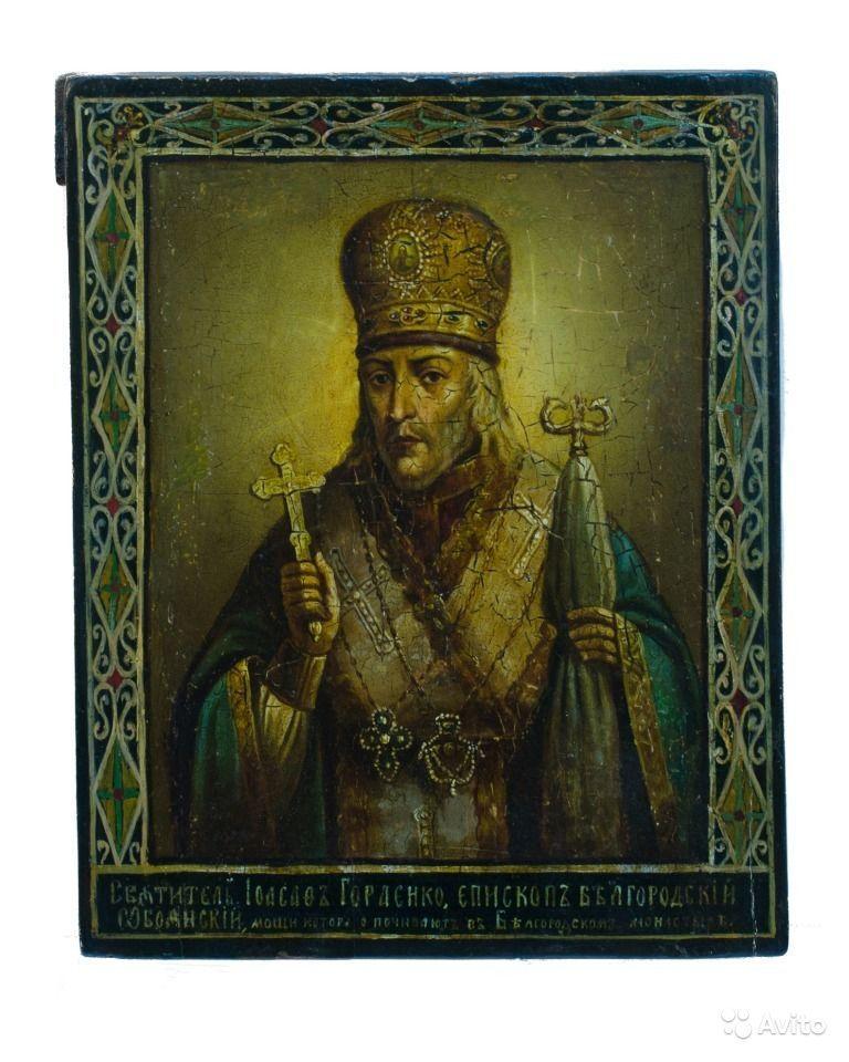 посещении доминиканы иоасаф епископ белгородский фото проще было разобраться