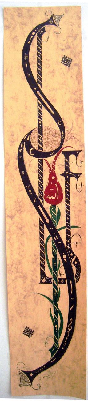 kaligrafi elif Google'da Ara Tezhip, Sanat, Hat sanatı