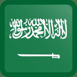 Arabic Channels M3u Gratuit link Playlist iptv online stream 17-11