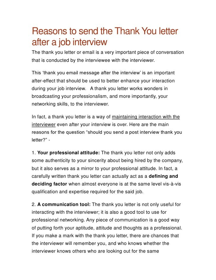 Send The Thank You Letterafter Job Interviewthe Letter Sample