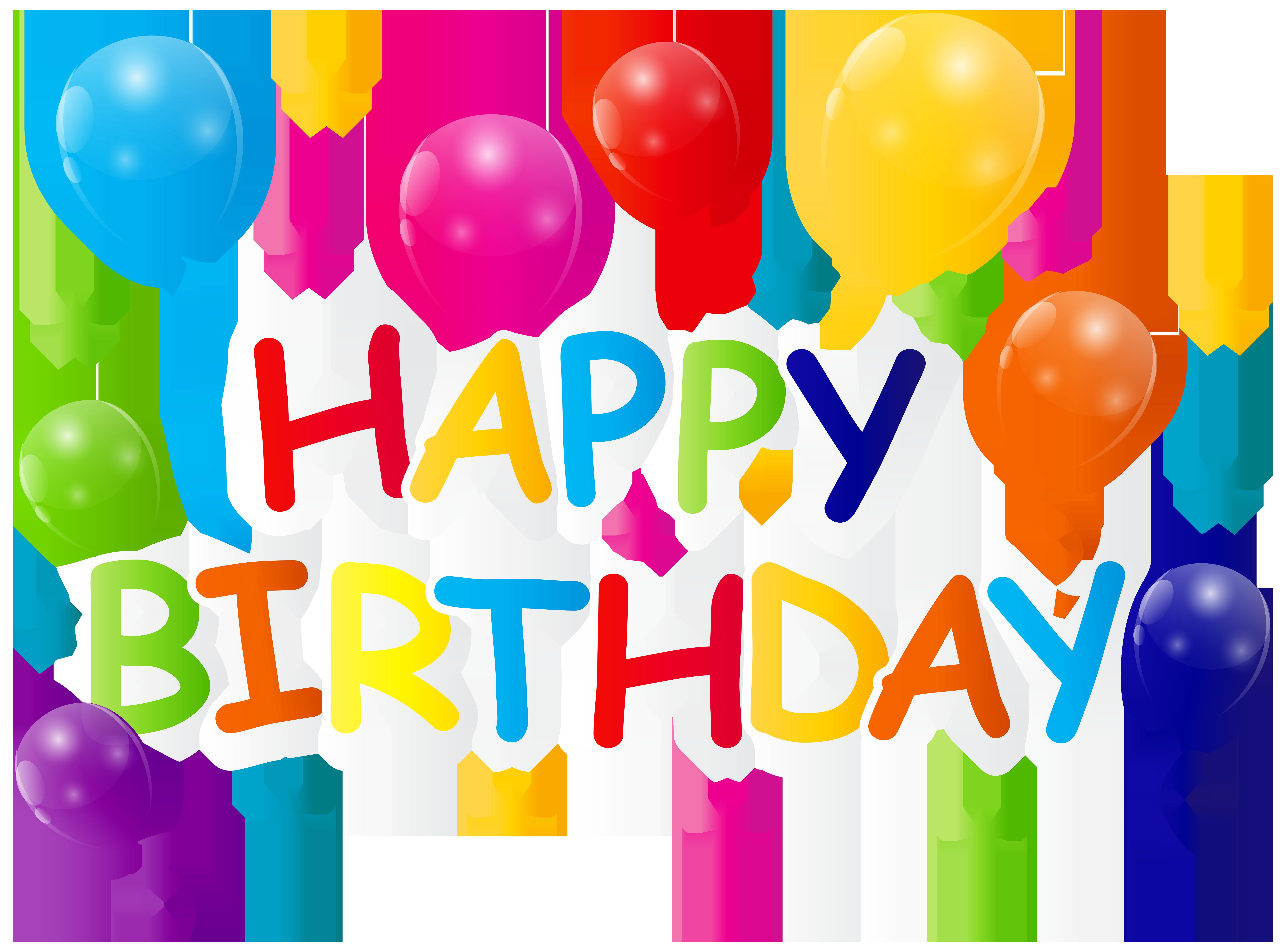 Happy Birthday Clip Art Png Image Happy Birthday Clip Art Happy Birthday Png Happy Birthday Clip