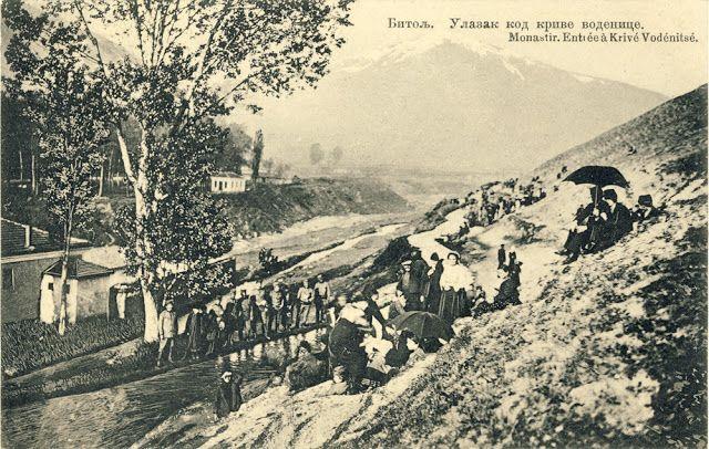 Picnic At The Location Kriva Vodenica In Bitola During The Balkan Wars Serbian Postcard Photo Bitola Balkan